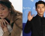 Lại rộ tin đồn Hyun Bin của 'Hạ cánh nơi anh' tái hợp tình cũ Song Hye Kyo