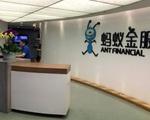 Tiềm năng trở thành thương vụ IPO lớn nhất lịch sử của Ant Financial