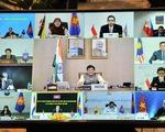 Hội nghị tham vấn về hợp tác kinh tế giữa ASEAN với Ấn Độ