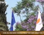 Châu Âu cân nhắc hành động pháp lý với chương trình