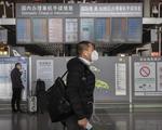 Trung Quốc đóng cửa một thành phố vì dịch COVID-19