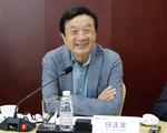 Huawei sẵn sàng chuyển giao công nghệ 5G nhằm thúc đẩy đổi mới toàn cầu