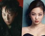 Rộ tin G-Dragon hẹn hò Jennie (BLACKPINK), YG không thể xác nhận