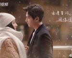 Dương Dương - Địch Lệ Nhiệt Ba 'tình bể tình' trong poster Em là niềm kiêu hãnh của  anh