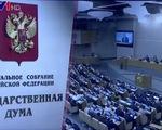 Tổng thống Nga đọc Thông điệp Liên bang thứ 27 - ảnh 1