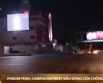 Lào ghi nhận 2 ca nhiễm mới, Campuchia xác định các vùng đỏ tại Phnom Penh - ảnh 1