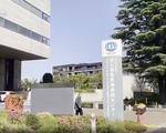 COVID- 19: Số ca nhiễm mới cao nhất trong 4 tháng tại Nhật Bản