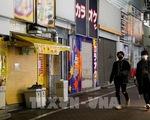 Nhiều nước đẩy mạnh tiêm vaccine, Nhật Bản vượt 6.000 ca nhiễm mới/ngày
