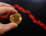 Bitcoin rớt giá mạnh