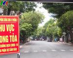 Đường phố Tuy Hòa (Phú Yên) vắng vẻ trong ngày đầu giãn cách xã hội