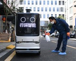 Cảnh sát Hàn Quốc nghiên cứu sử dụng robot tuần tra đường phố - ảnh 1