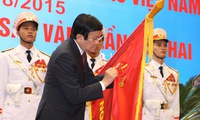 Ministry marks 70 years of foreign relations