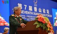Xiangshan forum begins
