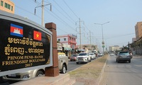 Phnom Penh - Hanoi Friendship Avenue inaugurated