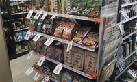 Japan Fair held in HCM City