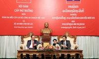 Vietnam, Laos to boost public security ties