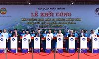 Binh Phuoc builds 4.5m tonne cement factory