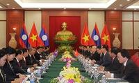 Nurturing special Laos relationship