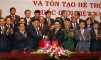 Laos - Vietnam border management