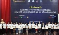 Journey upholds creative start-ups among young people