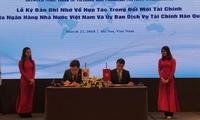 Vietnam and Korea's financial regulators boost agreement