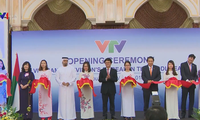 Launching new VTV bureau in Middle East