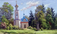 "Painting exhibition ""Russian Landscape"" kicks off"