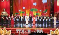 Vietnam honors 70 people on patriotic work emulation anniversary