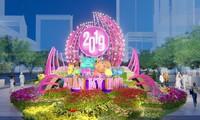 """Flower street"" for Lunar New Year"