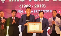 Vietnam tennis targets three gold medals at 2021 SEA Games in Hanoi