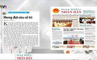 Khai mạc kỳ họp thứ hai, Quốc hội khóa XIV - Tâm điểm báo chí trong nước