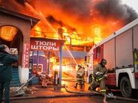Cháy lớn tại chợ người Việt tại thành phố Kazan