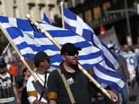 ECB ngừng thu mua trái phiếu Chính phủ Hy Lạp