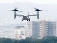 Phần Lan cáo buộc hai máy bay quân sự Mỹ vi phạm không phận