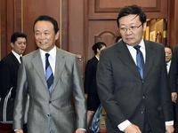 Nhật - Trung họp cấp Bộ trưởng Tài chính lần đầu tiên sau 3 năm