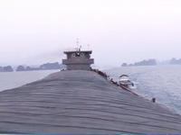 Bắt giữ tàu chở 3.500 tấn than cám lậu