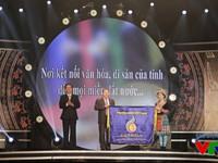 """""""LHTHTQ lần thứ 36 được tổ chức tại Lào Cai là niềm tự hào của người dân trong tỉnh"""""""