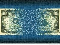 Vi diệu: Chơi tiền ảo GCC coin, kiếm... 500 triệu Euro/năm