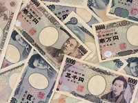 Chỉ số lạm phát của Nhật Bản quay về mức 0 trong tháng 1