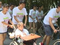 Dự án Iron run - chạy vì người khuyết tật