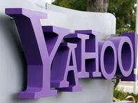 Đế chế Yahoo sụp đổ: Vì đâu?