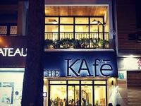 Đào Chi Anh bất ngờ nói lời chia tay với KAfe Group