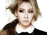 2NE1 tan rã, thủ lĩnh CL gửi tâm thư đẫm nước mắt tới fan