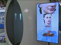 Máy quét 3D chế tạo hình đại diện của con người trong thế giới ảo