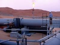 Saudi Arabia công bố kế hoạch giảm phụ thuộc vào dầu mỏ