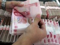 PBOC phát tín hiệu hạn chế đà giảm đồng Nhân dân tệ