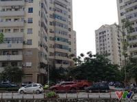 Giá chung cư Hà Nội trong năm 2018 sẽ lên hay xuống?