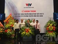 VTV khánh thành trạm phát sóng truyền hình số mặt đất tại Bắc Giang