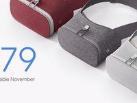 Google Daydream View có gì khác với thiết bị hỗ trợ xem thực tế ảo cũ Cardboard?
