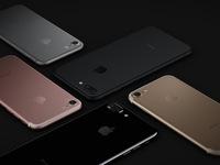 Nhìn lại toàn bộ sự kiện ra mắt iPhone 7 của Apple chỉ trong... 107 giây